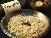 ソバ 蕎麦カフェ 伍 ファイブ Fiveのおすすめ料理3
