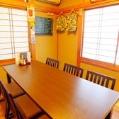 <お座敷にテーブル席を導入致しました>2名様テーブル+4名様テーブルを合わせて6名様ご利用頂けます。