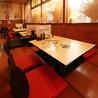 串焼居酒屋 じぶんかって 土浦店のおすすめポイント2