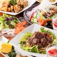 お得な宴会プラン2時間飲み放題付3980円からご用意あり!料理長自慢の料理でおもてなし致します。