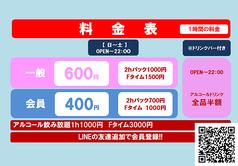 カラオケ ベストヒッツ BEST HITS 鶴屋町店
