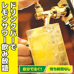 鶏の久兵衛 札幌駅前店特集写真1