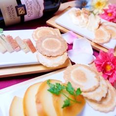 パステル PASTEL 堺東店のおすすめ料理1