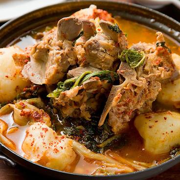 韓国料理 コチュ 狭山店のおすすめ料理1