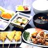 和食処 らいぜんのおすすめポイント3