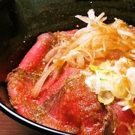 お昼からの活力に◎大好評のゑんのお肉ランチ!
