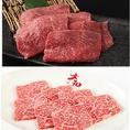 《美味しいお肉が食べたい!》車でも安心!広々とした駐車場をご用意してます。和牛一頭買い!質のいいお肉をリーズナブルに楽しめます!