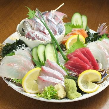 魚波のおすすめ料理1