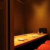 ゆったり6名様、通常の席の間隔で8名様までご利用いただける個室です。4部屋ご用意しております。(※通常、座布団を敷いております。)