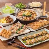 やきとりセンター 池袋西口公園前店のおすすめ料理2