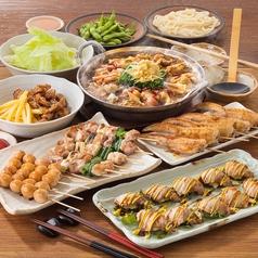 やきとりセンター 高田馬場駅前店のおすすめ料理1