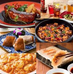 チャイニーズレストラン 西安餃子 東京オペラシティ店のコース写真