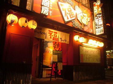 鉄板厨房 みんなの福ちゃん 片町店の雰囲気1