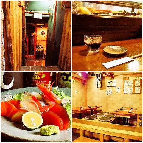 毎日店主自ら仕入れる新鮮なお刺身がオススメ!料理の美味しい店。