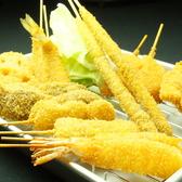 串くし本舗 深江店のおすすめ料理2