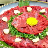 まんてんの星 岡山 駅前店のおすすめ料理2