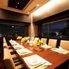 ホテルオークラレストラン名古屋 中国料理 桃花林のおすすめポイント3