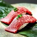 肉庵 和食小僧 新潟本店のおすすめ料理1