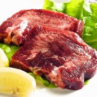 ぜひ一度味わってほしい味、今話題の<熟成肉>もご用意★