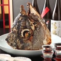 マグロ兜焼(4名以上)【要予約】