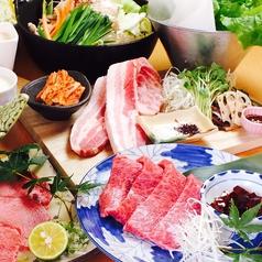 炙りや 藤庵 どうあんのおすすめ料理1
