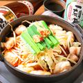 料理メニュー写真【名物】もつ鍋