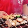 串焼き きしょう kishouのおすすめポイント1