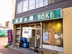 YO-KIの写真