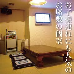 旅人酒場 PARADIZUM パラディズム 宇都宮店の雰囲気1