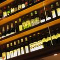 種類豊富なワイン。お気に入りの一本がきっと見つかるはず!!