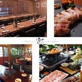 沖縄食堂じまんや ごはん,レストラン,居酒屋,グルメスポットのグルメ