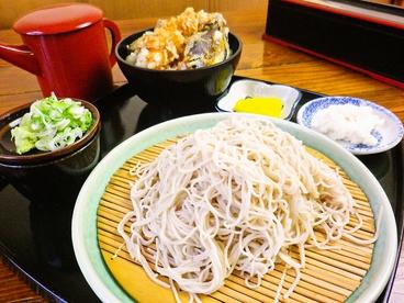 手打ちそば 松風庵 室蘭のおすすめ料理1
