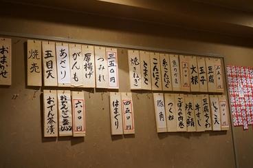 串駒本店の雰囲気1