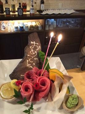 焼肉 牛や 榮太郎 えいたろう 片町本店のおすすめ料理1