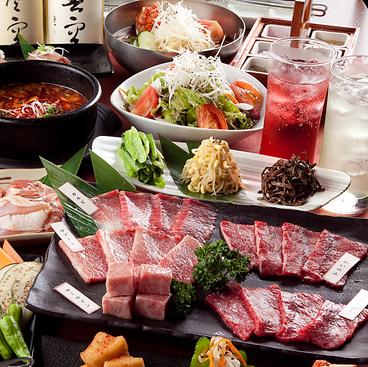 成城 焼肉 おはなのおすすめ料理1