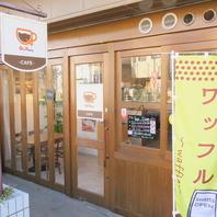 ☆石井町のバス停の真正面☆