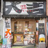 やきとり大吉 堀川高辻店の雰囲気3