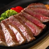 あか牛Dining よかよか yoka-yoka サクラマチ店のおすすめ料理3