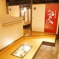 【友人や仕事終わりの飲み会に】神戸駅・ハーバーランド駅徒歩2分の好立地なので、二軒目・二次会利用にも最適です。