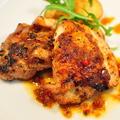 料理メニュー写真健味鶏ももの炭火焼 ディアボラソース