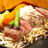ステーキ&ハンバーグ ロッキーステーキのおすすめポイント1