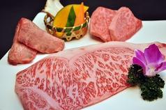 米沢牛 炭火焼肉 上杉 福島店のおすすめランチ1