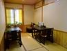 和定食 滝太郎のおすすめポイント3