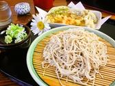 手打ちそば 松風庵 室蘭のおすすめ料理2