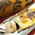 料理メニュー写真【名物】金華鯖の塩焼き(半身)