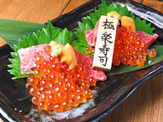 料理メニュー写真贅沢の極み極楽寿司(1貫)