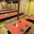 66名以上個室 【最大100名様】まで★※系列店との併設店舗です。