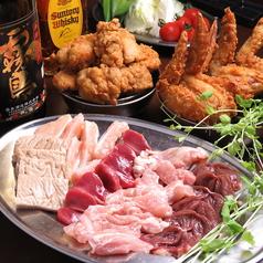 北陸健康鶏 丸二商店 片町店のおすすめ料理1