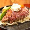 ステーキ&ハンバーグ ロッキーステーキのおすすめポイント2