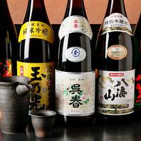 《日本酒・地酒多数有り!》